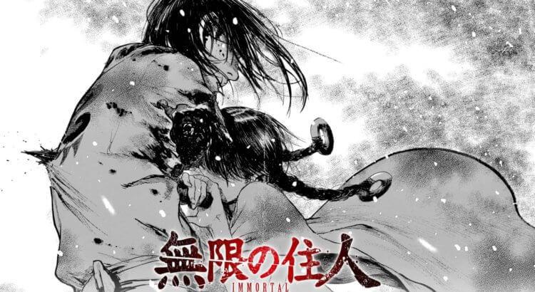 Mugen no Juunin: Immortal Batch Episode 01-24 [END] Subtitle Indonesia