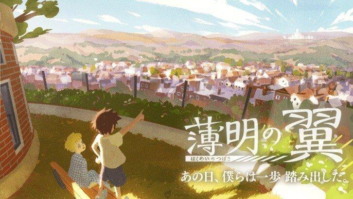 Hakumei no Tsubasa Batch Episode 01-07 [END] Sub Indo