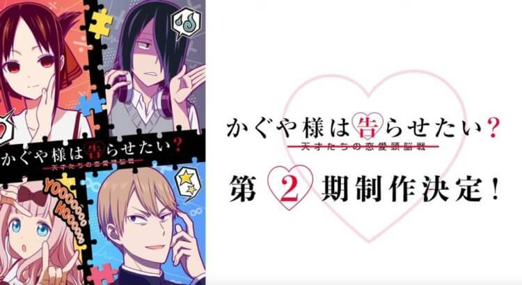 Kaguya-sama wa Kokurasetai Season 2 BD Batch Episode 01-12 [END] Subtitle Indonesia