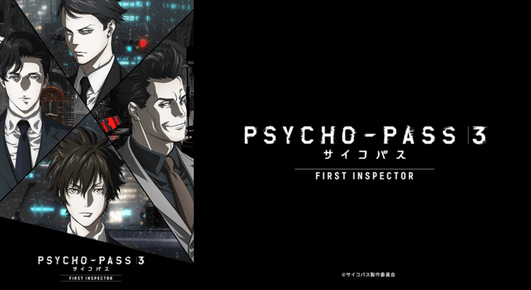 Psycho-Pass 3: First Inspector Episode 01 Subtitle Indonesia