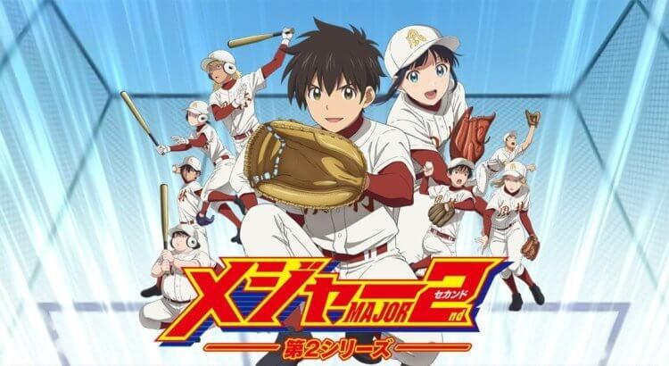 Major 2nd Season 2 Episode 11 Subtitle Indonesia