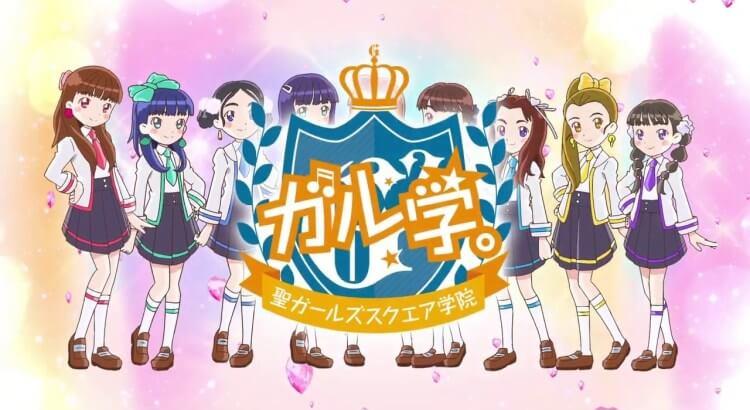 Gal-gaku.: Hijiri Girls Square Gakuin Episode 08 Subtitle Indonesia