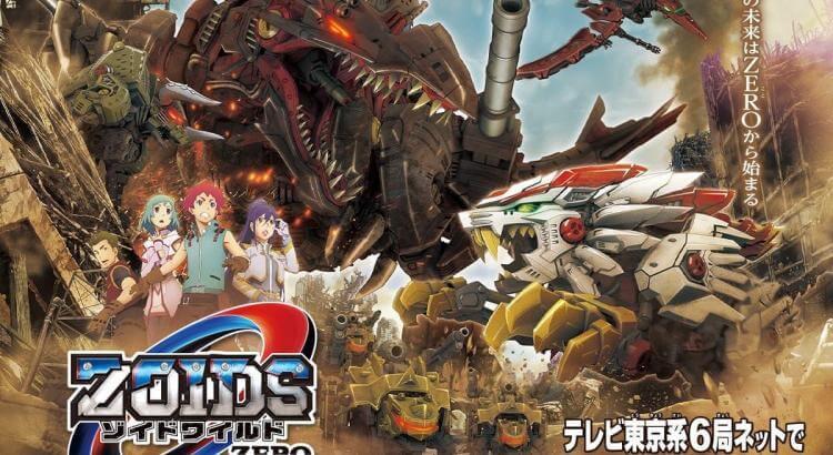 Zoids Wild Zero Episode 21 Subtitle Indonesia
