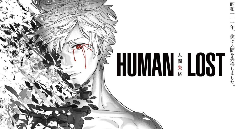 Human Lost: Ningen Shikkaku BD Sub Indo