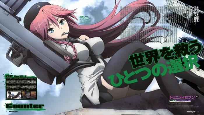 Trinity Seven Movie 1: Eternity Library to Alchemic Girl Sub Indo