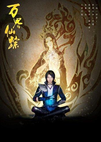 Wan Jie Xian Zong Season 4 Episoe 05 – Subtitle Indonesia