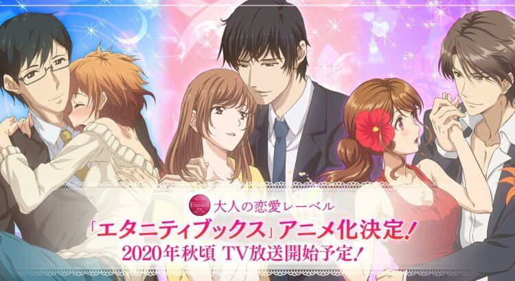 Eternity: Shinya no Nurekoi Channel ♡ Episode 06 Subtitle Indonesia