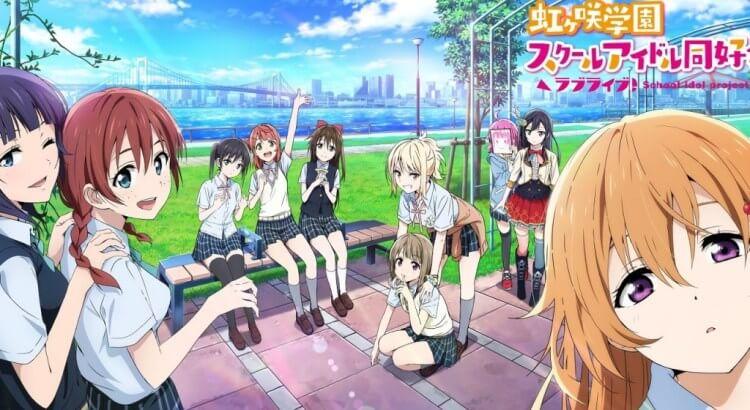 Love Live! Nijigasaki Gakuen School Idol Doukoukai Episode 04 Sub Indo