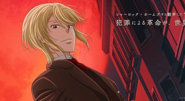 Yuukoku no Moriarty Episode 07 Sub Indo