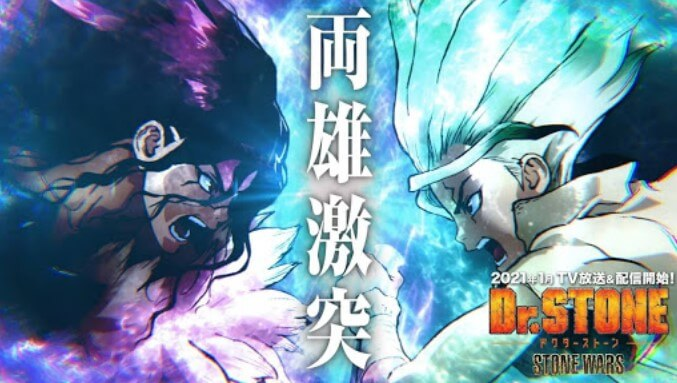 Dr. Stone Season 2 Episode 08 Sub Indo