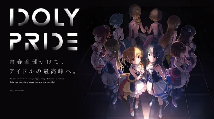 Idoly Pride Episode 12 [END] Sub Indo