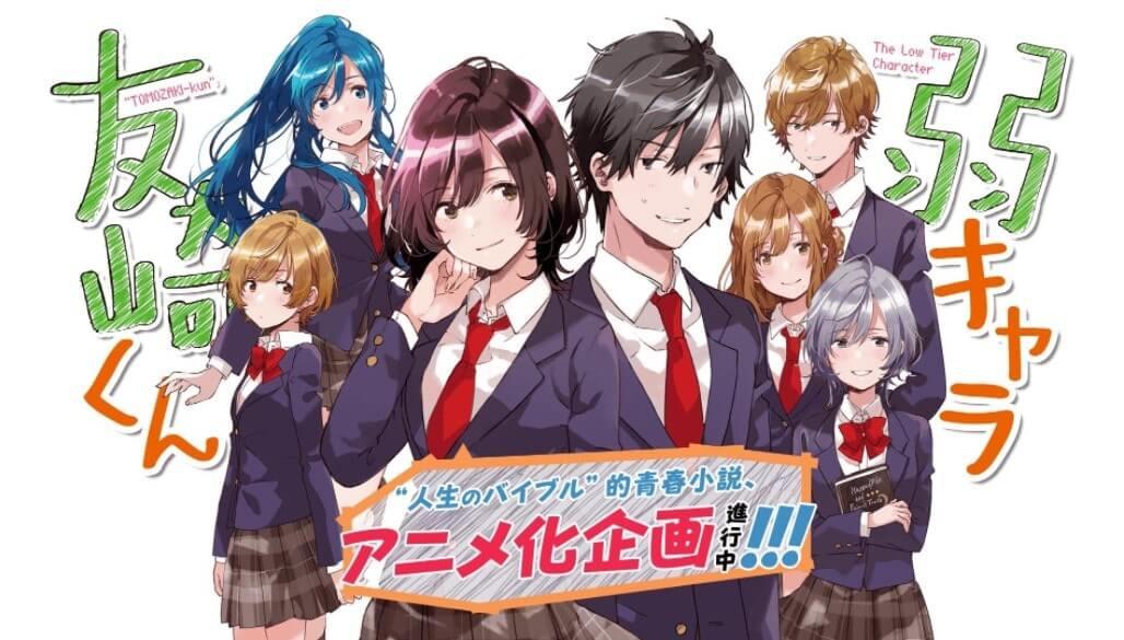 Jaku-Chara Tomozaki-kun Episode 02 Sub Indo