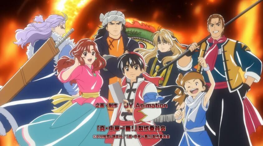 Shin Chuuka Ichiban! Season 2 Episode 07 Sub Indo