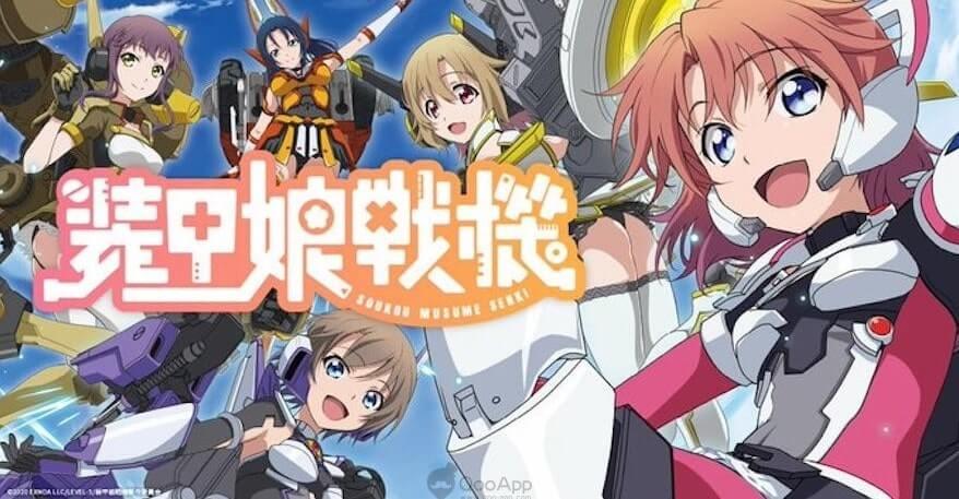 Soukou Musume Senki Episode 12 [END] Sub Indo