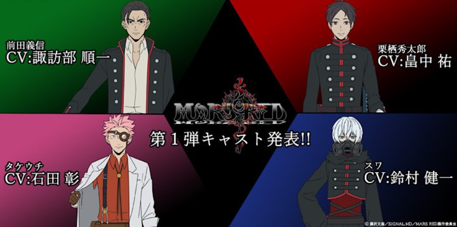 Mars Red Episode 13 [END] Sub Indo
