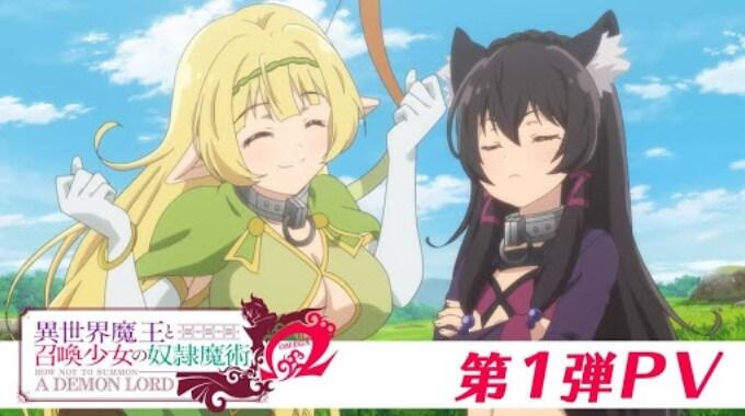 Isekai Maou to Shoukan Shoujo no Dorei Majutsu Season 2 Episode 06 Sub Indo