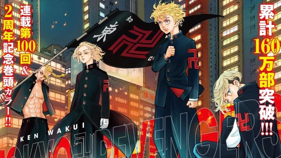 Tokyo Revengers Batch Sub Indo