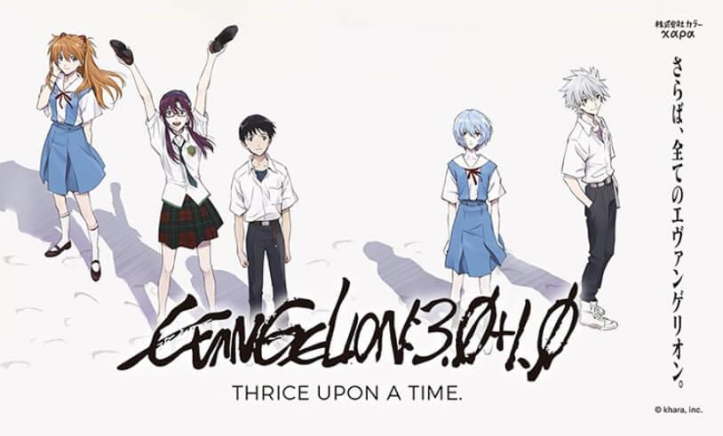 Evangelion: 3.0+1.0 Thrice Upon a Time Movie Sub Indo