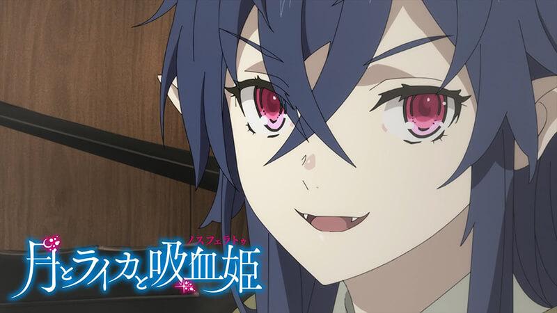 Tsuki to Laika to Nosferatu Episode 04 Sub Indo
